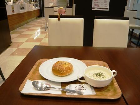コア:カレーパン・ビシソワーズスープ1