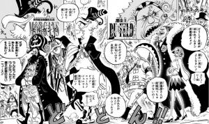 闇の世界の帝王達