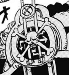 クイーンのシンボルマーク
