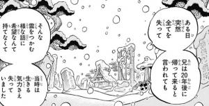 鈴後の雪の家
