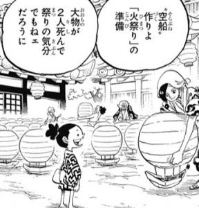 """""""空船""""作り"""