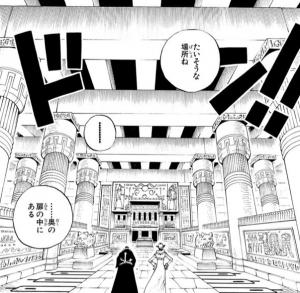 葬祭殿の地下室