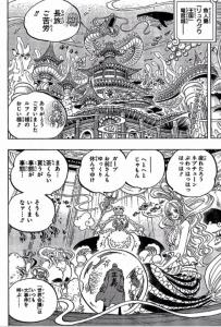 第956話チョイ見せ!!