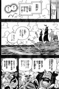 第958話チョイ見せ!!
