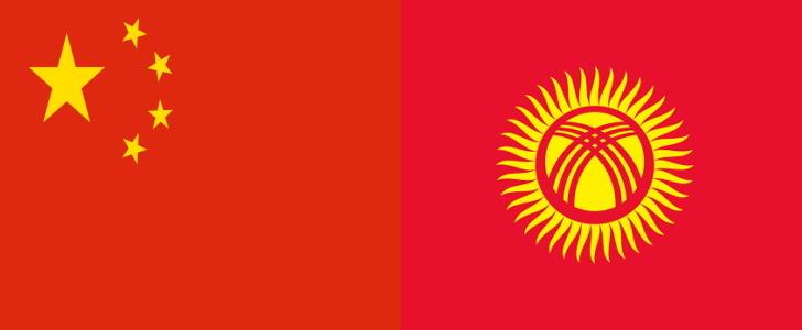 中国VSキルギス