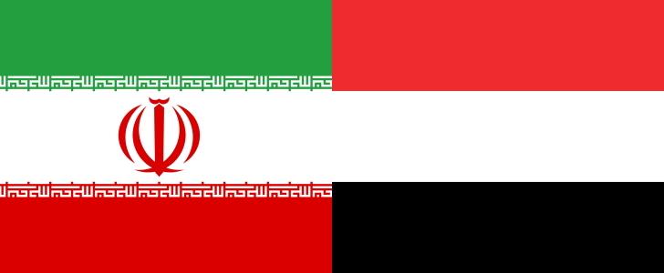 イランVSイエメン