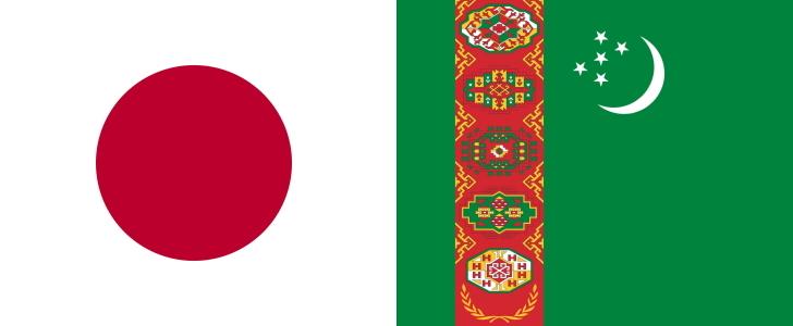 日本VSトルクメニスタン