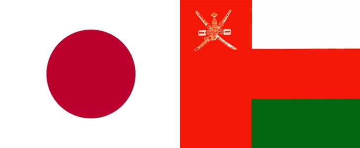 日本VSオマーン