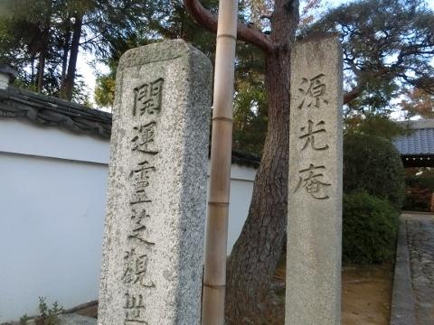 2018-11-14 京都 1 011 (480x360)
