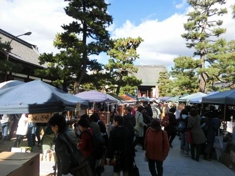 2018-11-15 京都 2 041 (480x360)