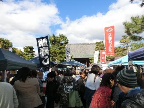 2018-11-15 京都 2 045 (480x360)