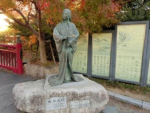 2018-11-21 有馬温泉 2 008 (480x360)