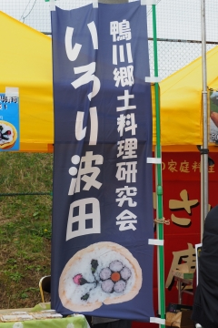 H30110315ロッテ秋季鴨川キャンプ