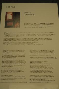 H30110335井上文太展