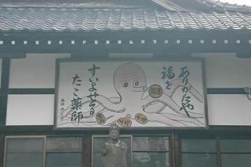 H30110704目黒不動尊ほか