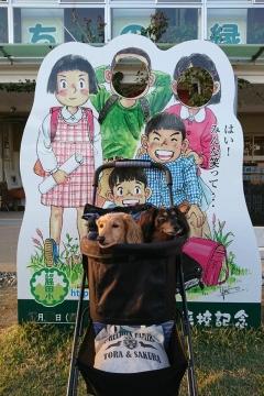 H30111121保田小文化祭