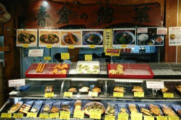 H30111303青倉の惣菜