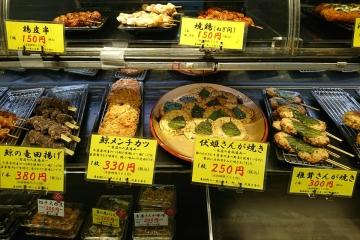 H30111304青倉の惣菜