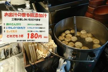 H30111305青倉の惣菜