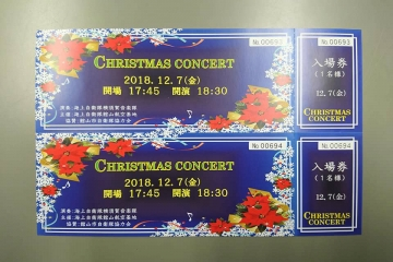 H30120701自衛隊クリスマスコンサート