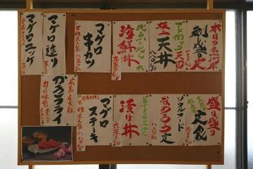 H31011006館山食堂