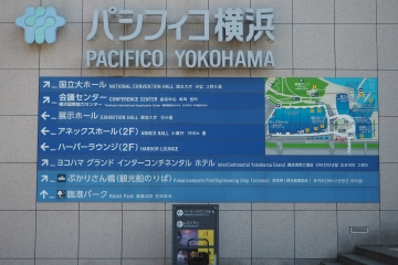 H31011402Pet博in横浜