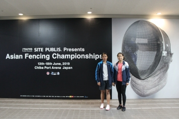 R01061501アジアフェンシング選手権大会