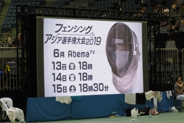 R01061502アジアフェンシング選手権大会