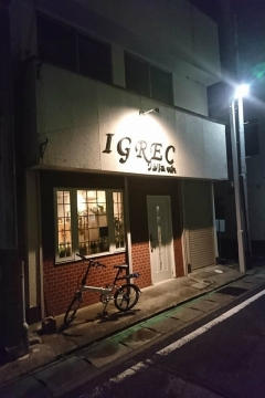 H31041231IGREC.jpg