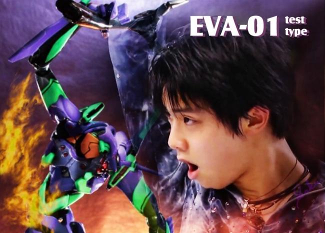 20160304_yp17c-eva-aa.jpg