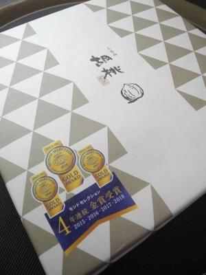20190725福島土産