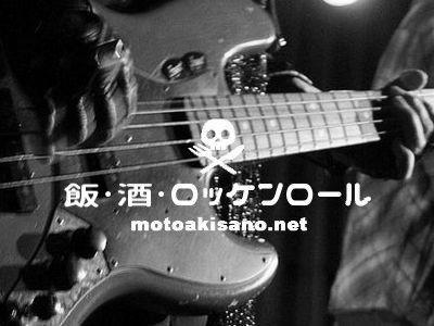 motoakisano.net