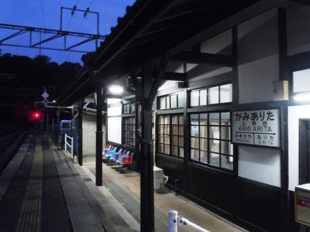 上有田駅1(2019-08-18)