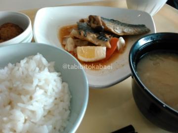 さわら料理_result