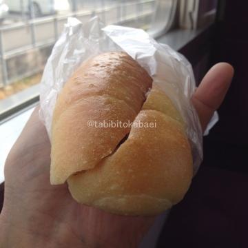 塩パンにあん_result