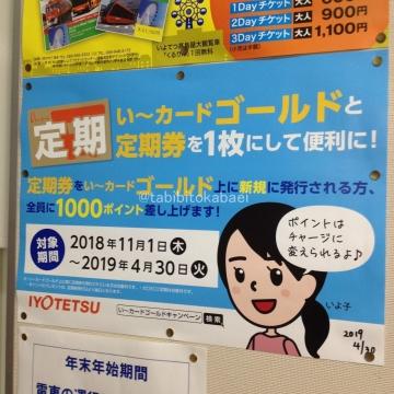 いーカードゴールド_result