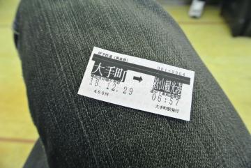 バスもセットで買えます_result