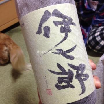 伊七郎_result
