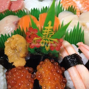 向上してるスーパーの寿司_result