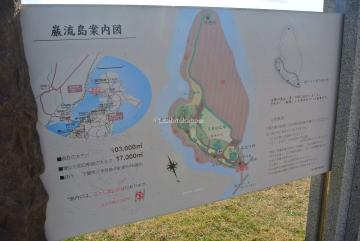 巌流島案内図_result