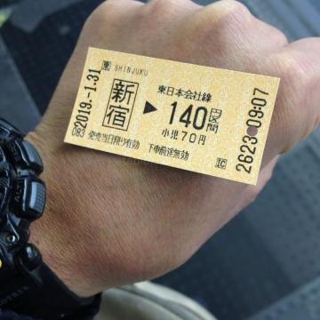 新宿から140円_result