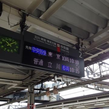 これは松本から_result