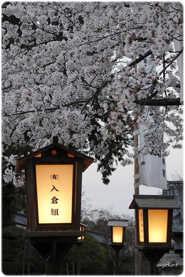 sayomaru26-501.jpg