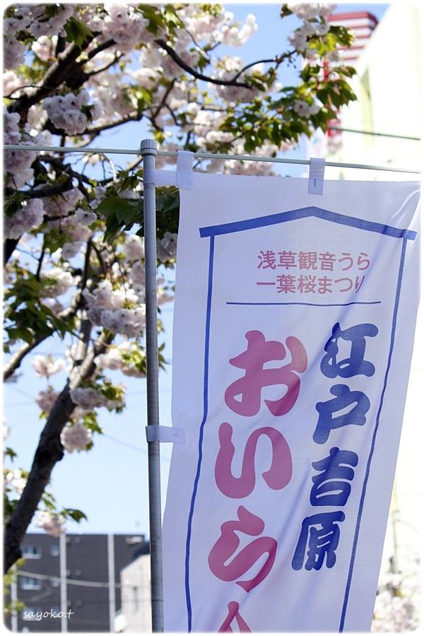 sayomaru26-522.jpg