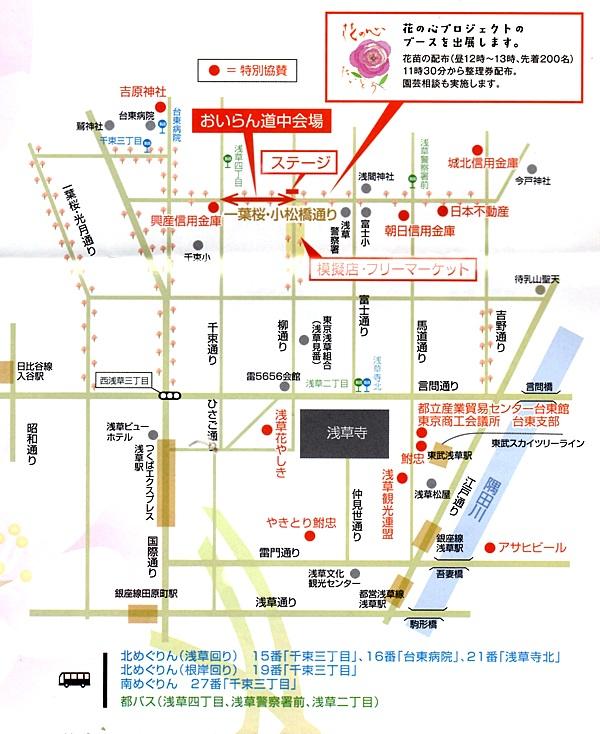 sayomaru26-569.jpg