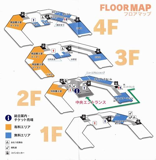 sayomaru26-660.jpg