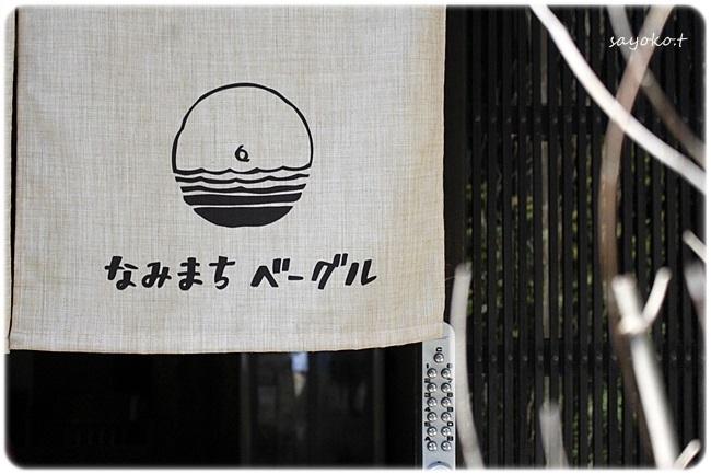 sayomaru27-217.jpg