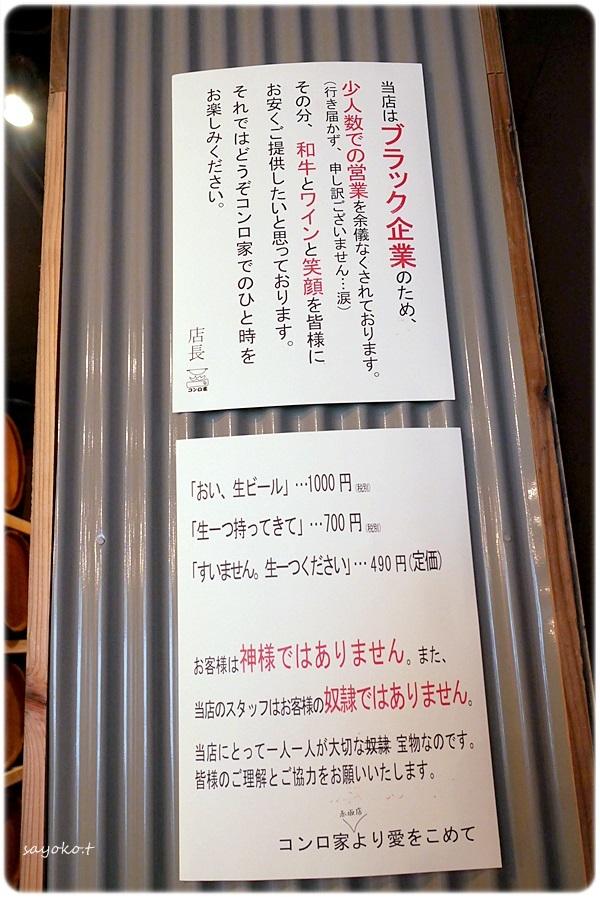 sayomaru27-341.jpg