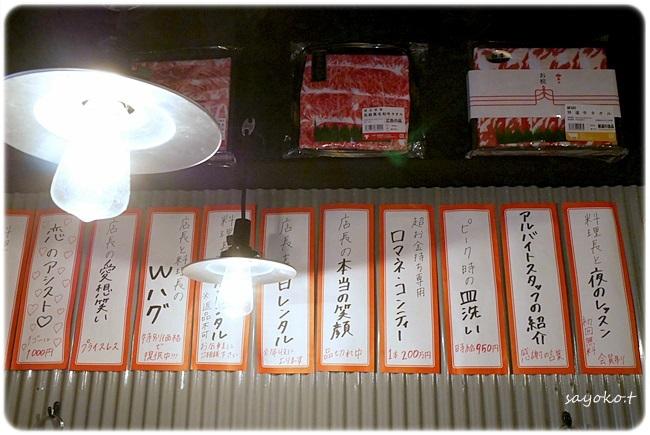 sayomaru27-342.jpg