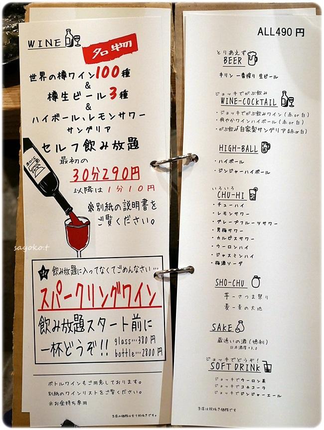 sayomaru27-359.jpg